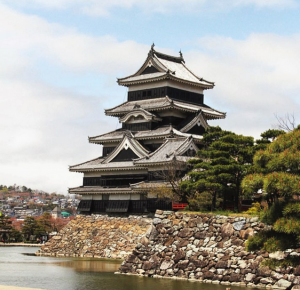 Screen Shot 2015 07 09 at 6.36.44 PM 300x290 - Matsumoto Castle
