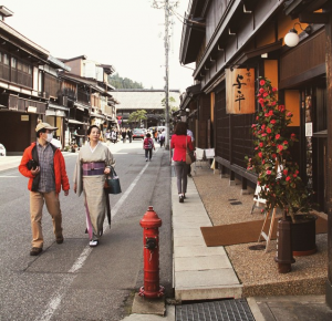 Screen Shot 2015 07 09 at 6.42.29 PM 300x290 - Takayama Old Town, Gifu