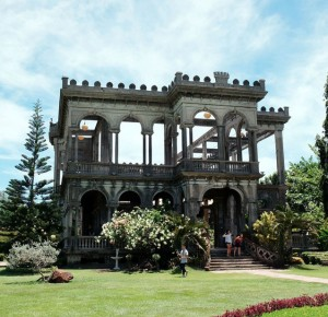The Ruins Bacolod 300x290 - The Ruins, Bacolod