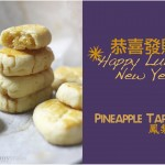 Pineapple Tarts for a Lunar New Year's treat