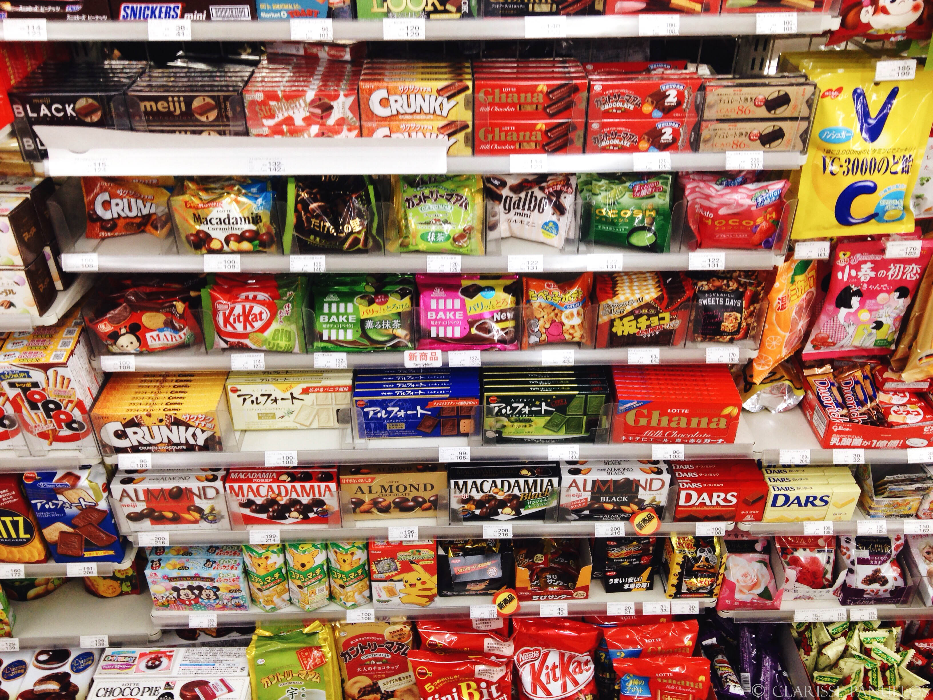 Some Of My Favourite And Recommended Japanese Snacks