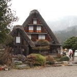 Japan Travel Blog April 2015: Shirakawa-go