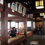 Japan Travel Blog April 2015: Houtou Foodou Kawaguchiko ほうとう不動