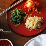 Two Banchan dishes 반찬 using one easy recipe