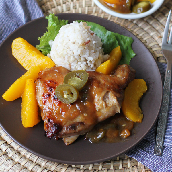 PJ Grilled Chicken - Peach-Jalapeño Grilled Chicken with a side of Doña Maria Rice