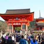 {Japan Travel Diary 2015} The Kiyomizu-dera takes centre stage