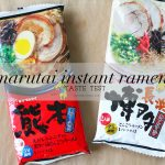 An attempt to make ramen at home with Marutai Instant Ramen