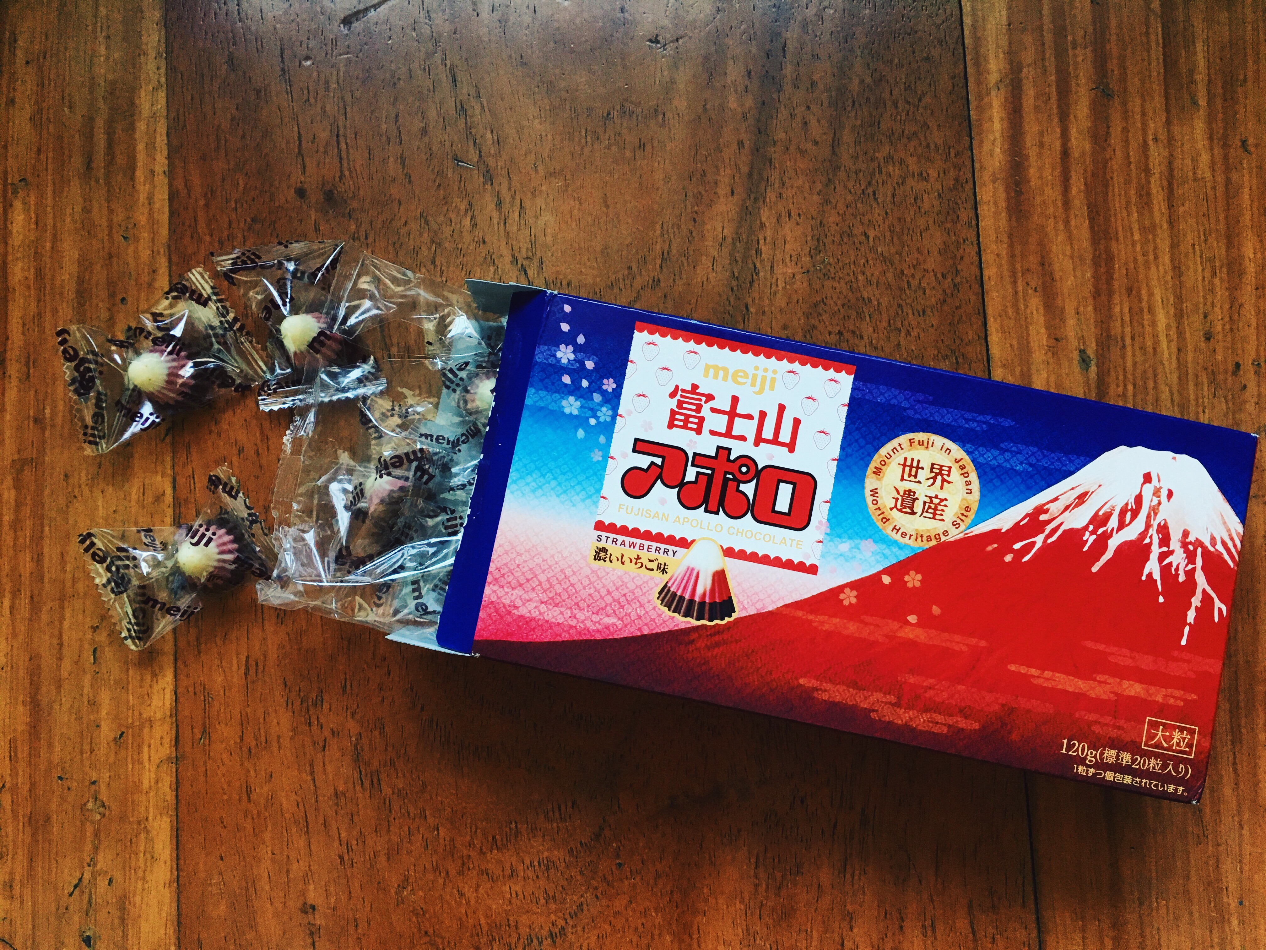 img 2549 - New favourite Japanese snacks, December 2015 edition [Vol. 2]