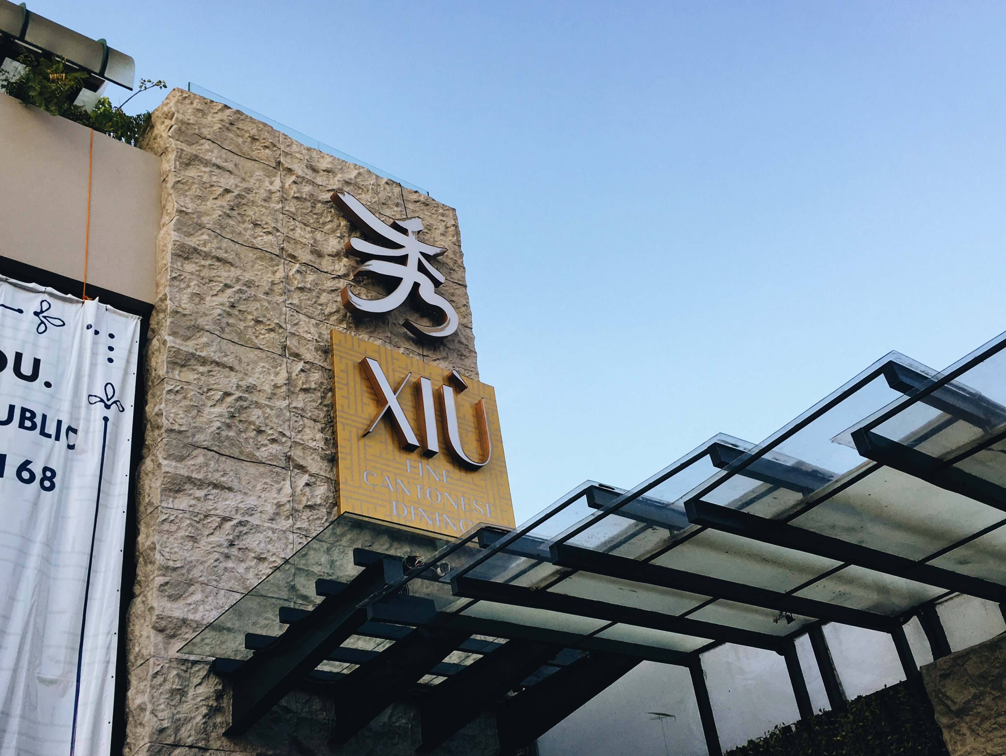 img 4456 - An evening of elegance and excellence at Xiu Fine Cantonese Dining
