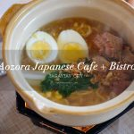 A cozy little Japanese place in Tagaytay called Aozora Japanese Cafe + Bistro