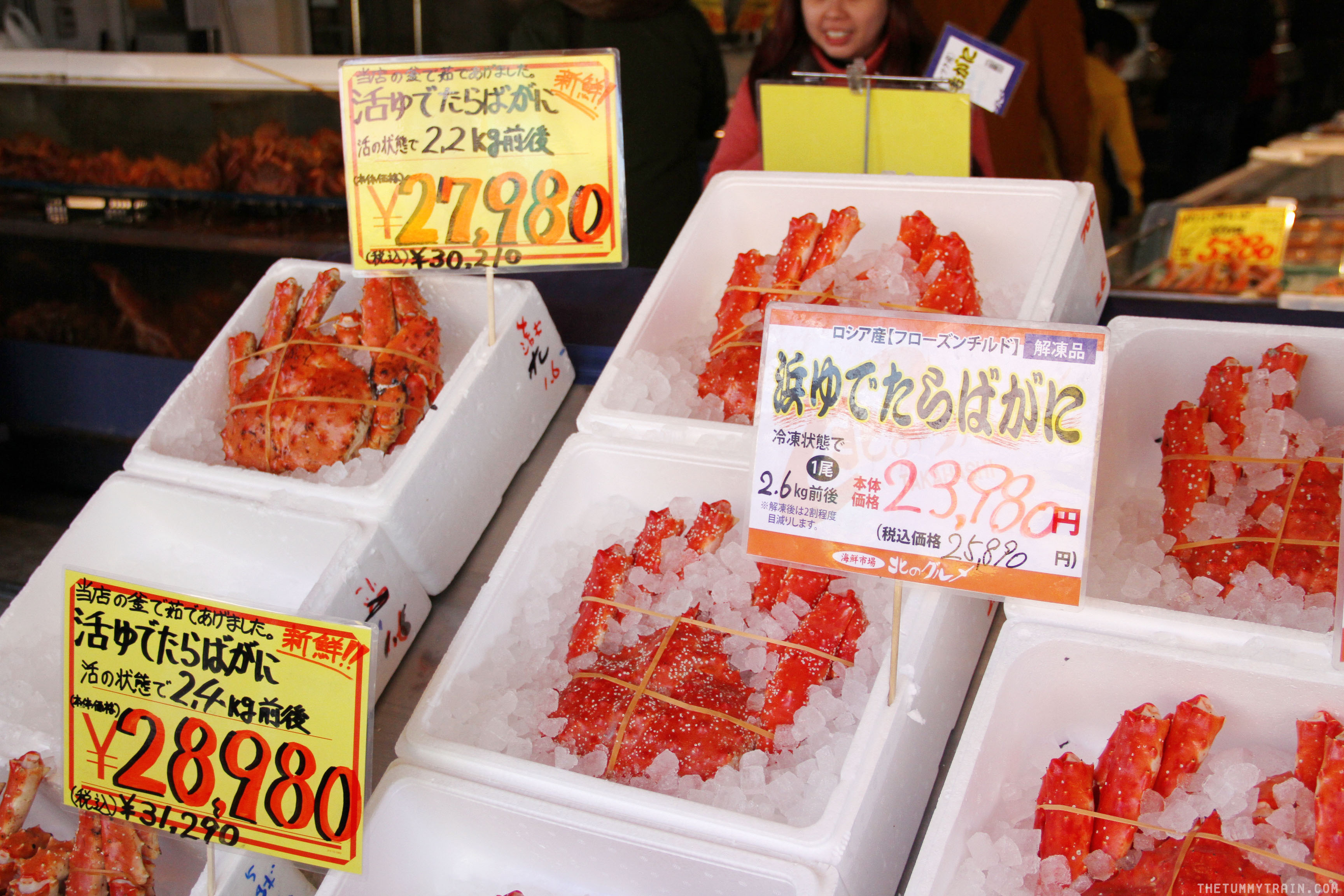 Sapporo Wholesale Market Crabs - Sapporo Travel Diary 2017: A brief visit to the Sapporo Central Wholesale Market