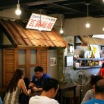 A full serving of Singaporean fare at Shiok Shiok QC